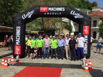 Ολοκληρώθηκε με επιτυχία ο 1ος αγώνας δρόμου «GALACTICO» στο Μορφοβούνι της Λίμνης Πλαστήρα