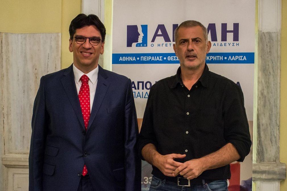ΙΕΚ ΑΚΜΗ και Δήμος Πειραιά γιόρτασαν την ολοκλήρωση του πρώτου κύκλου δωρεάν επιμορφωτικών σεμιναρίων για τους δημότες της πόλης