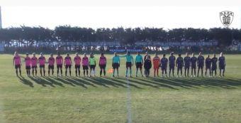 Δείτε ζωντανά τον ποδοσφαιρικό αγώνα γυναικών ΠΑΟΚ - Ελπίδες Καρδίτσας