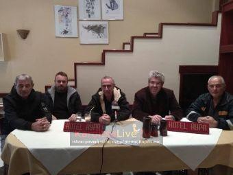 Ανακοίνωση - κάλεσμα της Ε.Ο.Α.Σ.Κ. στη σύσκεψη της Τετάρτης (20/11)