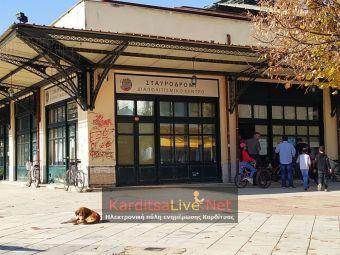 Στους 376 ο αριθμός των προσφύγων που φιλοξενούνται μέσω του «ΕΣΤΙΑ» στην Καρδίτσα