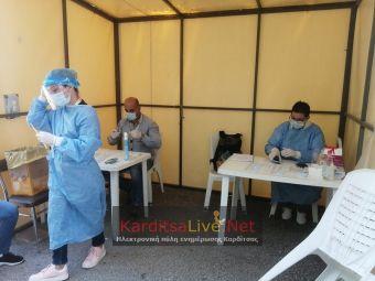 Καρδίτσα: 5 θετικά rapid tests στην πλατεία Πλαστήρα την Παρασκευή 7 Μαΐου - Αρνητικά όλα σε Παλαμά και Ραχούλα