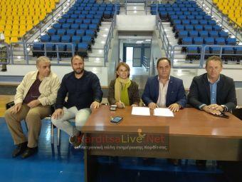 Παραδόθηκε στο Δήμο Καρδίτσας το νέο κλειστό γυμναστήριο (+Φώτο +Βίντεο)