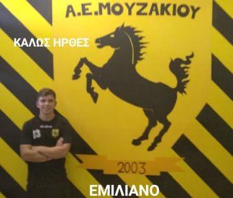 Α.Ε. Μουζακίου: Έναρξη συνεργασίας με τον Emiliano Kodheli