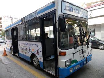 Καρδίτσα: Τη Δευτέρα (28/9) θα ξαναγυρίσει η ...μίζα στα αστικά λεωφορεία