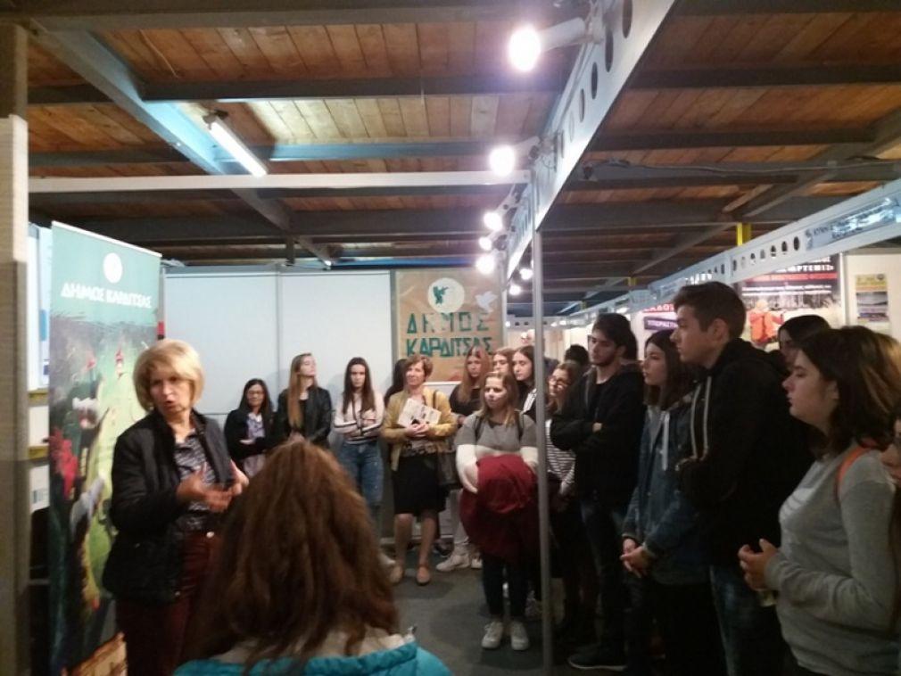 Επίσκεψη μαθητών του 2ου ΕΠΑΛ Καρδίτσας στη 16η Εμποροβιοτεχνική Έκθεση Καρδίτσας