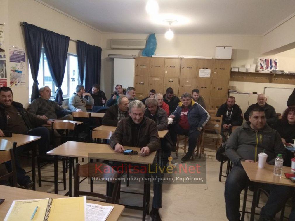 """Στη Νίκαια το """"μπλόκο"""" αλλά υπό προϋποθέσεις η απόφαση των αγροτών της Καρδίτσας (+Φώτο +Βίντεο)"""