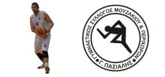 Συνεχίζει στον Γ.Σ. Μουζακίου & Περιχώρων «Γ. Πασιαλής» ο Τρύφωνας Σπανός