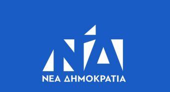 Διεγράφη από την ευρωομάδα της Ν.Δ. ο Θοδωρής Ζαγοράκης