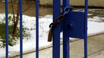 Δήμος Καρδίτσας:  Κλειστά Δημοτικά και Νηπιαγωγεία τη Δευτέρα (18/1) λόγω παγετού