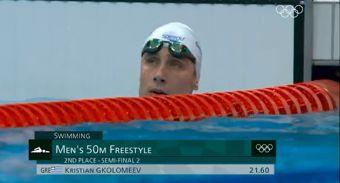 Τόκιο 2020: Πρόκριση στον τελικό για τον Γκολομέεβ στα 50 μ. ελεύθερο(κολύμβηση) - Στον τελικό και ο Καραλής(επί κοντώ)