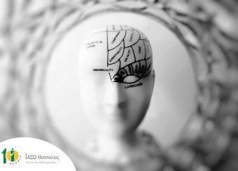 ΙΑΣΩ Θεσσαλίας: Διαχείριση επείγουσας ενδοεγκεφαλικής αιμορραγίας
